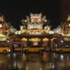 【台北】レオフーホテル(六福客棧)を中心にした2泊3日の台湾旅行記【準備編】